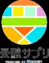オンライン予備校「受験サプリ」に登場!